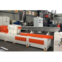 Quality 75mm Twin Screw Extruder Machine 500 Kg / H Capacity 12 Months Warranty wholesale