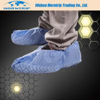 Cheap Disposable Non Skid Waterproof Dustproof PP PE CPE Shoe Cover for sale