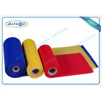 SS TNT Polypropylene PP Spunbond Non Woven Fabric with Embossed Pattern