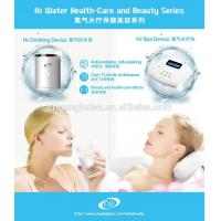 2016 upgraded Lita Life skn beauty prodcut hydrogen water spa device for rejuvenating skin and anti-oxidation