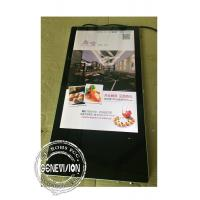 Best Ultra Thin Elevator Media Player 18.5inch HD Advertising Display Vertical Portrait Shift Screen wholesale