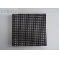 Quality Outdoor LED Module Display , 500mm × 500mm Led Video Display Die cast Al Cabinet wholesale