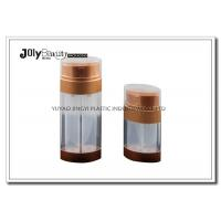 Quality PP pump Double tube empty airless cosmetic plastic bottle wholesale