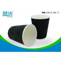 Cheap Black Ripple Wall 8oz Disposable Hot Drink Cups Preventing Leakage Effectively for sale