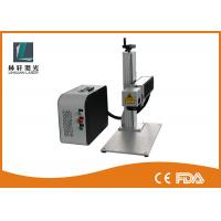 Quality High Speed Fiber Laser Marker , Air Cooling Serial Number Engraving Machine wholesale