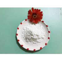 Buy cheap L-Carnosine Bulk Raw Materials Antioxidant, Energy Booster, Anti-fatigue from wholesalers