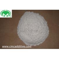White Powder CMC Food Additive Stabilizer And Thickener For Bread / Cake
