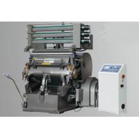 Manual Control Dual Use Hot Stamping and Die Cutting Machine 1 year Warranty