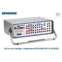 Buy cheap K3166i Protective Relay Tester / Protection Relay Test Equipment from wholesalers