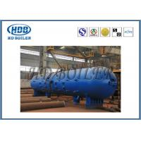 Quality High Temperature Gas Hot Water Boiler Steam Drum For Power Station Environmental Protection wholesale