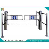 Quality Hotel Full Automatic Supermarket Swing Gate Intelligent Turnstile Barrier wholesale
