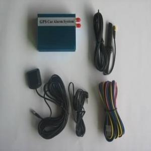 Wireless Oil-breaker GPS Car Alarm System