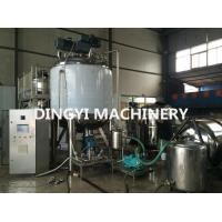 Quality Shampoo Agitator Mixing Tank Large Volume High Speed Disperser Long Service Life wholesale