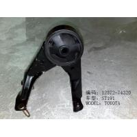 Quality Rear Engine Mounting Replacement Toyota Car Body Parts With Steel / Rubber wholesale