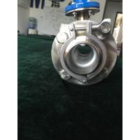 Quality SS304 Sanitary Clamp Electromagnetic Flow Meter For Beverage Industries DN15~Dn2400 wholesale