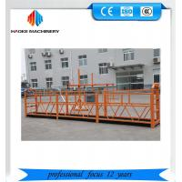 Best Chinese  ZLP800 spraying electric suspended platform for building facade work wholesale