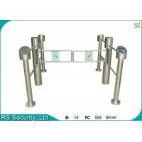 Quality Supermarket Swing  Barrier Barrier Bidirection Access Control Gate wholesale