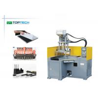 120 Ton Computerized Vertical Injection Molding Machine For Car Engine Cover Support Rod