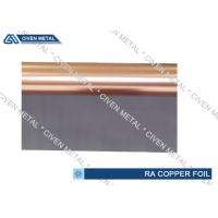 Quality Treaded RA Electrodeposited Copper Foil Thick Copper Plate For Fpc wholesale