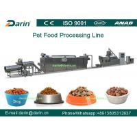 Professional automatic dog Pet Food Extruder production line with CE
