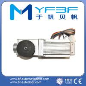High Quality YFS150 Automatic sliding door motor 24VDC brushless Square Motor
