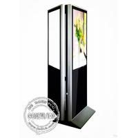 Best 65inch Double Side LCD Screen Advertising Sign Video Player Kiosk Digital Signage with Remote Managing Software wholesale