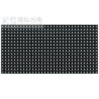 Quality 2200nit Brightness P7.62 Indoor Tri Color LED Module Magnetic Installation wholesale