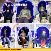 Quality Funny Games Amusement Park Equipment 9d VR Simulator 220V Electric System wholesale