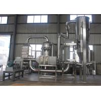 Quality Closed Circuit Fluidized Bed Powder Coating Equipment BLGZ Series Nitrogen Protection wholesale