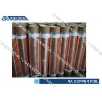 Quality Precision Rolled Thin Cooper Foil With Surface Anti - Oxidizing Treatment wholesale