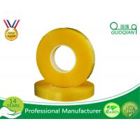 Quality Water Activate BOPP Packing Tape 144MM Width With Acrylic Material wholesale