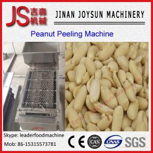 92 - 95 % Wet Type Red Coated Plant Peanut Peeling Machine 220v / 380v