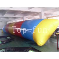 Amazing PVC Inflatable Water Parks for Outdoor Summer Water Games Yellow/Blue And Others