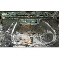 Buy cheap Super Car Interior Sound Deadening White Butyl Color , 80cm*46cm*2mm Size from wholesalers