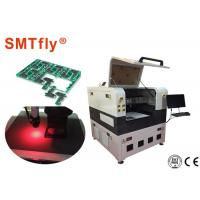 Cheap 15W 355nm Laser PCB Depaneling Machine / CNC Laser Cutting Machine Energy Saving for sale