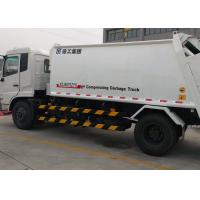 Buy cheap Refuse Rear Loader Garbage Truck from wholesalers