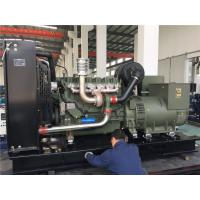 Quality Water / Air Cooling 180KW Weichai Open Type Diesel Generator Electric Start Generator wholesale