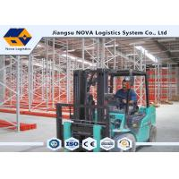 Quality Cost Effective Pallet Warehouse Racking With Durable Steel / Epoxy Powder Coated wholesale