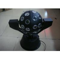 Quality Full color RGB Special Effect Lamp Mini Magic Ball for KTV Club Bar Disco Stage Lighting wholesale
