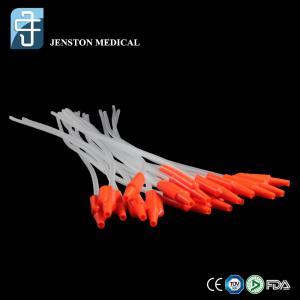 Best Suction Catheter wholesale