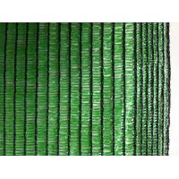 Buy cheap 3 Needles Agriculture Plant Shade Neting , Hdpe Shade Net 30gsm - 300gsm from wholesalers
