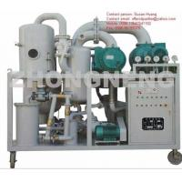 Best Sell Two-stage Vacuum Transformer Oil Purifier wholesale