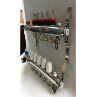 SS 304  Water And Gas Flow Meter Hydronic Heating Manifold For House