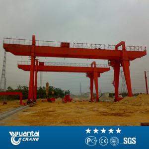 Yuantai Reliable Performance Popular double girder gantry Crane