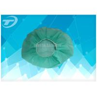 Quality soft SPP MOB cap , single or double elastic in white , blue , green , red color wholesale