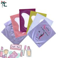 Lint Free eyelash extension hydrogel under eye gel patch patches pad for women/eye patch
