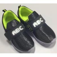 USB Rechargeable LED Display Shoes Light Up Sneakers APP Simulation Function With Music