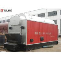 Low Pressure Steam Boiler Running Wood Fired In Testile Industry