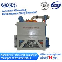 Quality Energy Saving Oil Cooling Magnetic Separator Machine With Long Life Span wholesale