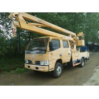 Dongfeng double-cab 4*2 LHD 12-16m aerial working truck, best price Dongfeng 16m overhead working truck for sale
